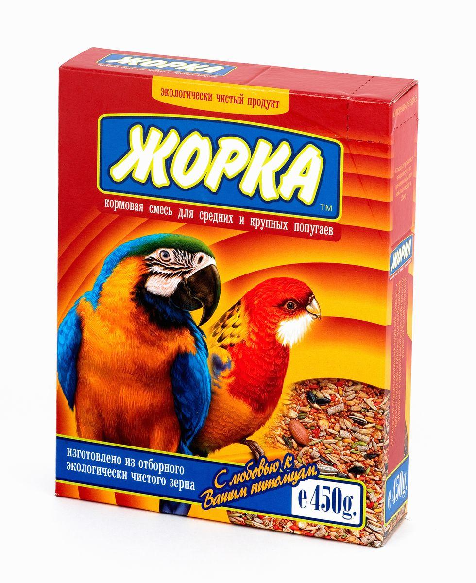 Корм для крупных и средних попугаев Жорка, 450 г136Корм для крупных и средних попугаев Жорка - это полноценный корм для вашего питомца, состоящий из отборных семян и зерен. Содержит все необходимые витамины и микроэлементы для нормального развития волнистого попугайчика. Ингредиенты: пшеница, овес, просо, семя подсолнечника, изюм, тыквенное семя, сухие овощи и фрукты, шиповник, арахис, гранулы кукурузные. Суточная норма составляет 2 столовые ложки на одну птицу. Товар сертифицирован.