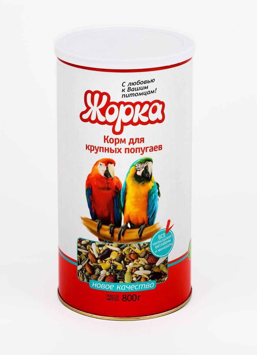 Корм сухой для крупных попугаев