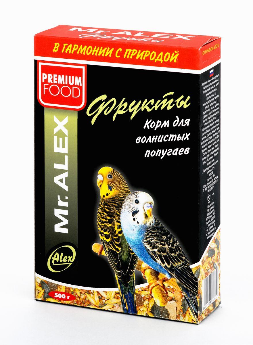 Корм сухой для волнистых попугаев Mr.Alex Фрукты, 500 г459