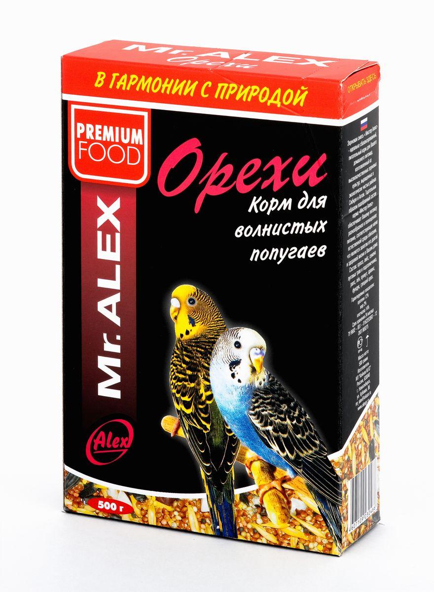 Корм для волнистых попугаев Mr. Alex Орехи, 500 г466Корм для волнистых попугаев Mr. Alex Орехи - идеально сбалансированный, питательный корм для вашего питомца, изготовленный из высококачественных зерновых культур, выращенных в экологически чистых районах Сибири и Алтая. Тщательным образом подобранный состав корма Mr. Alex обеспечит вашему питомцу разнообразное и полноценное питание, соответствующее меню естественной среды обитания, что является залогом его долгой и здоровой жизни в вашем доме. Состав: просо, овес, семена луговых трав и подсолнечника, рапс, лен, арахис, фундук, грецкий орех. Гарантируемые показатели: протеин - 12%, жир - 2%, клетчатка - 14%. Товар сертифицирован.