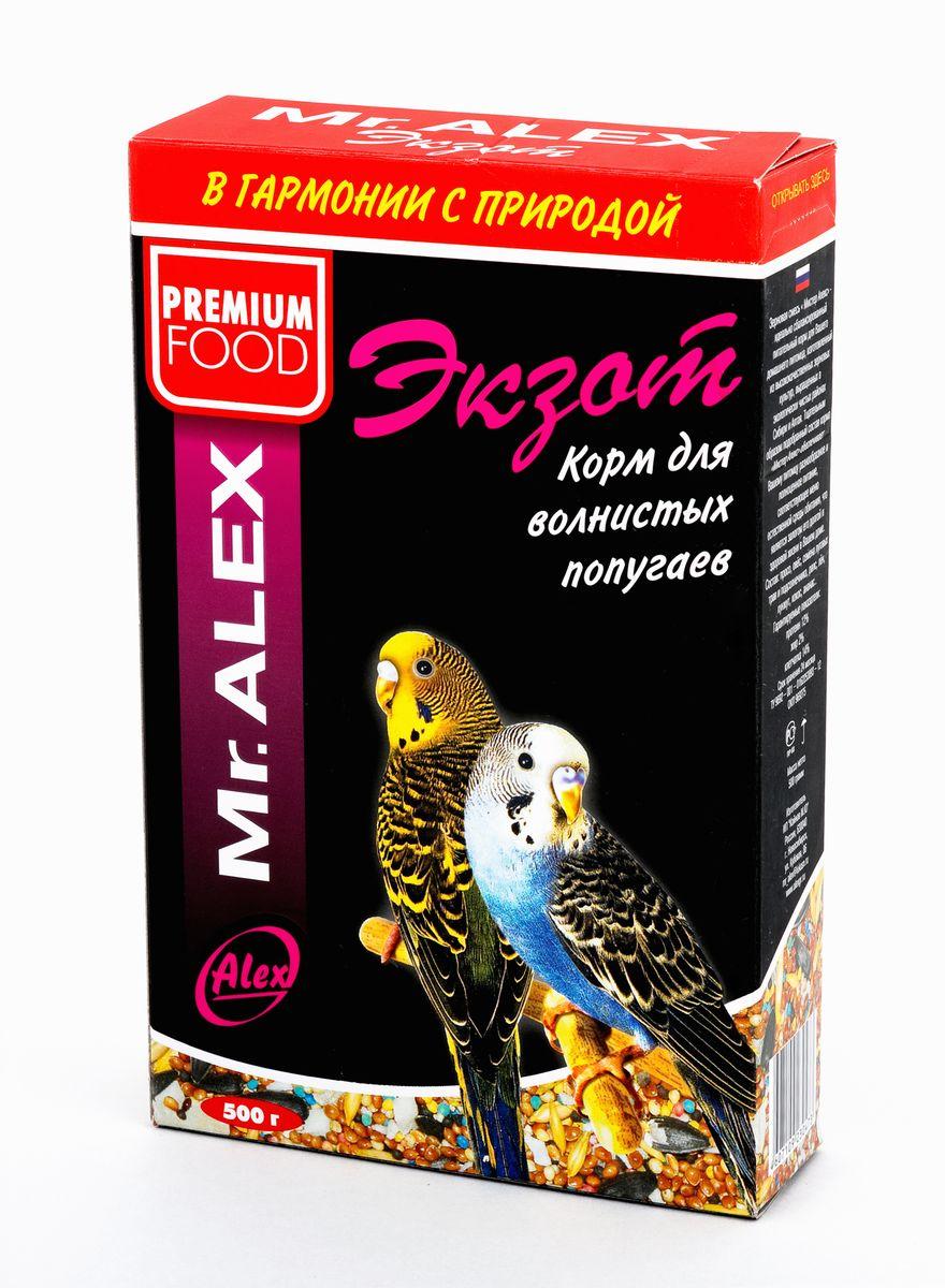 Корм сухой для волнистых попугаев Mr.Alex Экзот, 500 г473