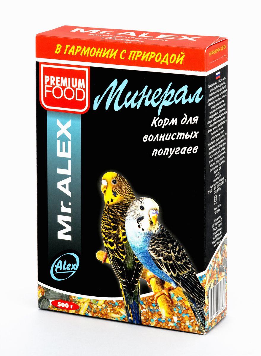 Корм сухой для волнистых попугаев Mr.Alex Минерал, 500 г480