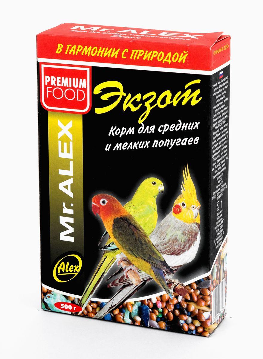 """Корм для средних и мелких попугаев Mr.Alex """"Экзот"""", 500 г 527"""