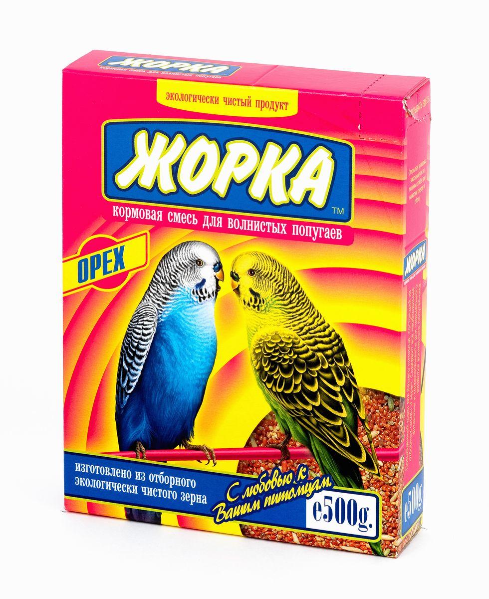 Корм сухой для волнистых попугаев Жорка Орех, 500 г99