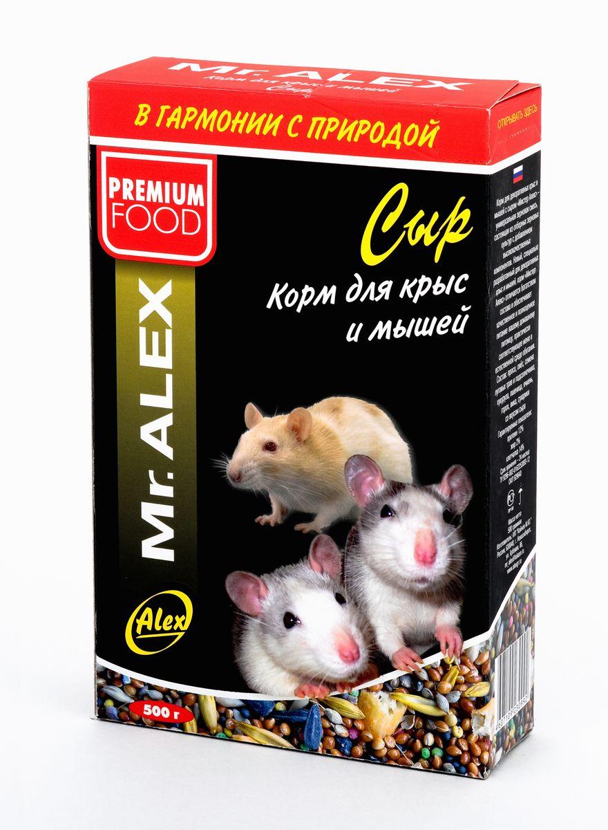 Корм сухой для крыс и мышей Mr.Alex Сыр, 500 г992