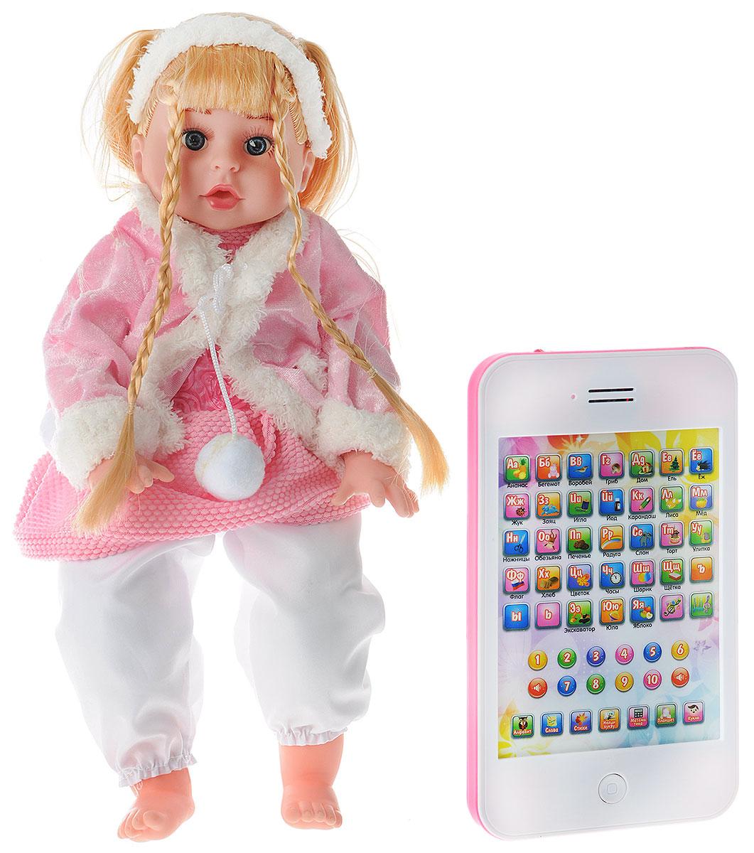 Tongde Интерактивная обучающая кукла Умняша в розовой шубке с планшетом60926BL-R_розовая шубкаИнтерактивная обучающая кукла Tongde Умняша в розовой шубке с планшетом обязательно понравится вашей малышке. Кукла, изготовленная из высококачественных материалов, имеет пластиковый корпус и мягконабивные ножки. Умняша одета в розовую текстильную шубку с завязками, розовое платьице и белые штанишки. Длинные светлые волосы куклы можно заплетать в косички и хвостики. Кукла двигается, а при нажатии на кнопку на груди поет веселые песенки. С куклой можно играть также при помощи специального планшета, благодаря которому ребенок вместе с Умняшей сможет выучить алфавит, цифры, слова, а также послушать веселые стихи - достаточно лишь нажать на планшете кнопку с соответствующим режимом. При нажатии на буквы ребенок услышит название буквы, слово на эту букву или стихотворение с ней, в зависимости от режима. При нажатии на цифру можно узнать ее название, а при смене режима цифру можно угадывать! В комплект также входит подробная инструкция на русском языке. Игра с обучающей...