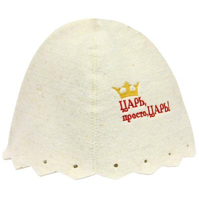 Шапка банная Царь, просто Царь!Б411Шапка для бани и сауны, оформленная вышивкой и надписью Царь, просто Царь! - это незаменимый аксессуар для любителей попариться в русской бане и для тех, кто предпочитает сухой жар финской бани. Необычный дизайн изделия поможет сделать ваш отдых более приятным и разнообразным. Такая шапка станет отличным подарком для любителей отдыха в бане или сауне.