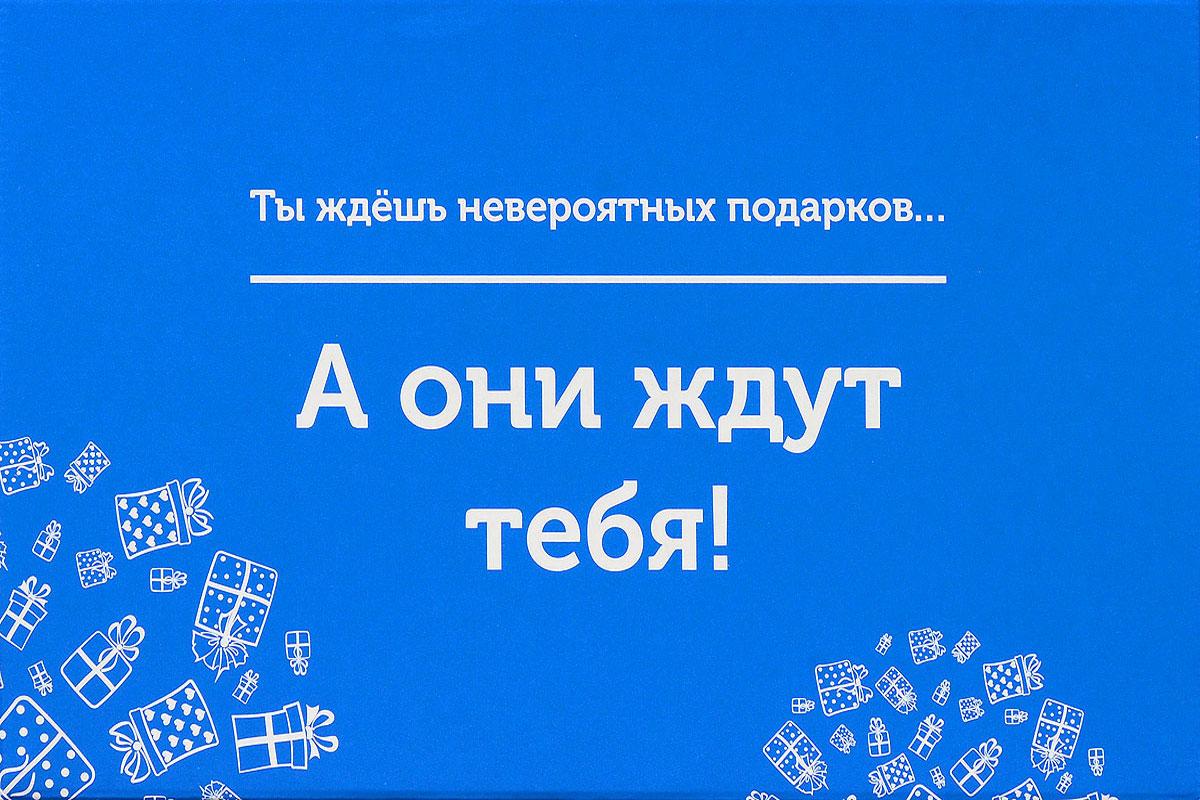 Подарочная коробка OZON.ru. Средний размер, Ты ждешь невероятных подарков, а они ждут тебя!. 23.4 х 14.3 х 9.7 см14562-11Складная подарочная коробка от OZON.ru с веселой надписью Ты ждешь невероятных подарков… А они ждут тебя! - это интересное решение для упаковки. Коробка выполнена из тонкого картона с матовой ламинацией. Данная упаковка отлично подходит для небольших подарков и не требует дополнительных элементов - лент или бантов. Размер (в сложенном виде): 23.4 х 14.3 х 9.7 см. Размер (в разложенном виде): 39 х 23.5 х 0.5 см.