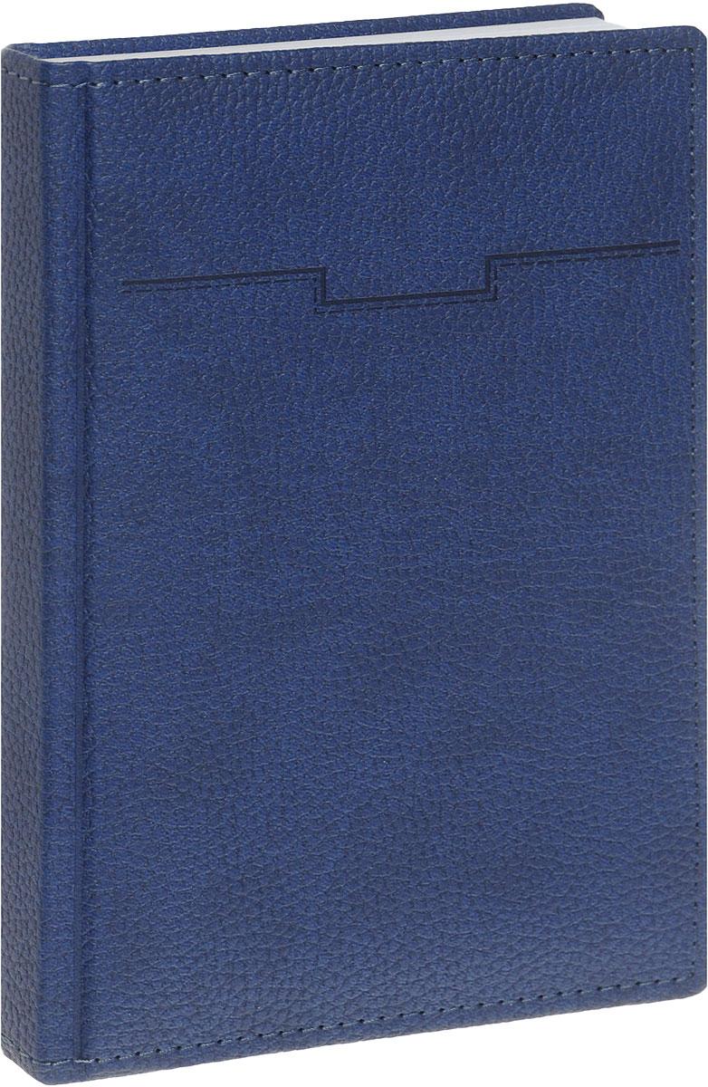 Hatber Ежедневник Armonia Elefant недатированный 176 листов цвет синий