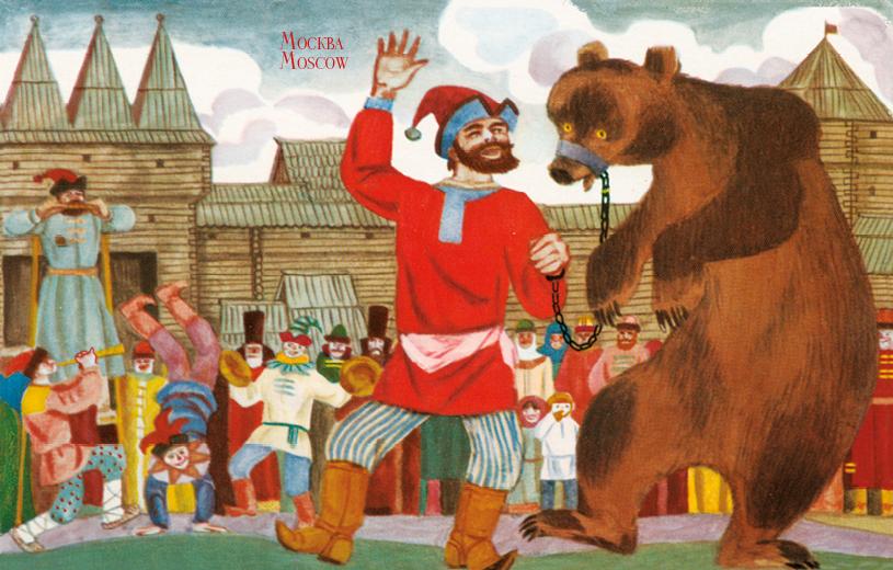 Поздравительная открытка с изображение Москвы № 244ОТКР №244Сувенирная открытка в внитажном стиле
