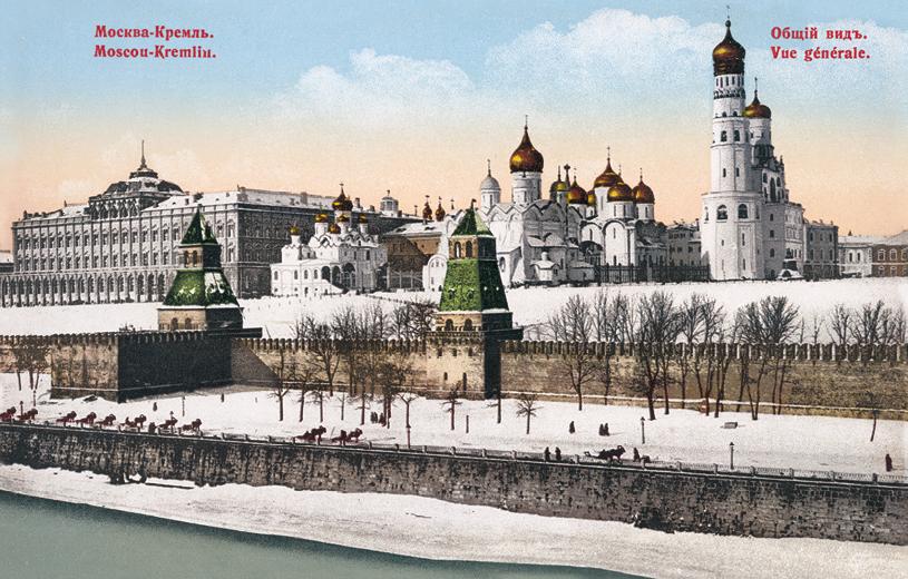 Поздравительная открытка Москва. Кремль. ОТКР №246ОТКР №246Оригинальная поздравительная открытка Москва. Кремль выполнена из плотного матового картона. На лицевой стороне расположено красочное изображение знаменитого Московского Кремля, выполненное в винтажном стиле. Обратная сторона открытки оставлена пустой, на ней вы можете написать собственное послание. Необычная и яркая открытка поможет вам выразить чувства и передать теплые поздравления. Такая открытка станет великолепным дополнением к подарку или оригинальным почтовым посланием, которое, несомненно, удивит получателя своим дизайном и подарит приятные воспоминания.