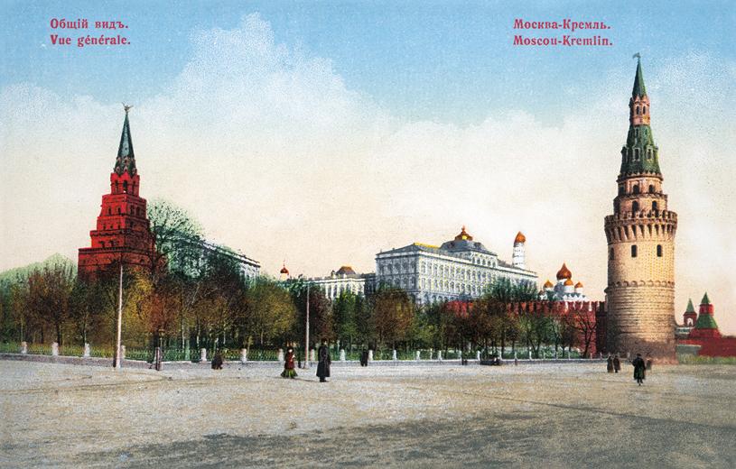 Поздравительная открытка Москва. Кремль. ОТКР №254ОТКР №254Оригинальная поздравительная открытка Москва. Кремль выполнена из плотного матового картона. На лицевой стороне расположено красочное изображение знаменитого Московского Кремля, выполненное в винтажном стиле. Обратная сторона открытки оставлена пустой, на ней вы можете написать собственное послание. Необычная и яркая открытка поможет вам выразить чувства и передать теплые поздравления. Такая открытка станет великолепным дополнением к подарку или оригинальным почтовым посланием, которое, несомненно, удивит получателя своим дизайном и подарит приятные воспоминания.
