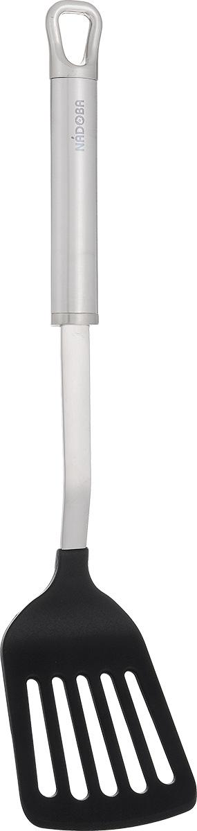 Лопатка кулинарная Nadoba Anezka, перфорированная, длина 35 см721112Перфорированная кулинарная лопатка Nadoba Anezka - это замечательный инструмент, который поможет при готовке на кухне. Рабочая поверхность прибора выполнена из высококачественного термостойкого нейлона, который выдерживает температуру до + 210°С. Такой лопаткой можно перемешивать совершенно любые ингредиенты, сервировать, а также переворачивать при жарке куски мяса, котлеты, блины и многое другое. Изделие безопасно для посуды с антипригарным покрытием. Эргономичная рукоятка из стали обеспечивает надежный хват. Лопатка Nadoba Anezka станет отличным дополнением к коллекции ваших кухонных аксессуаров. Можно мыть в посудомоечной машине. Общая длина: 35 см. Размер рабочей поверхности: 8 см х 10,5 см.