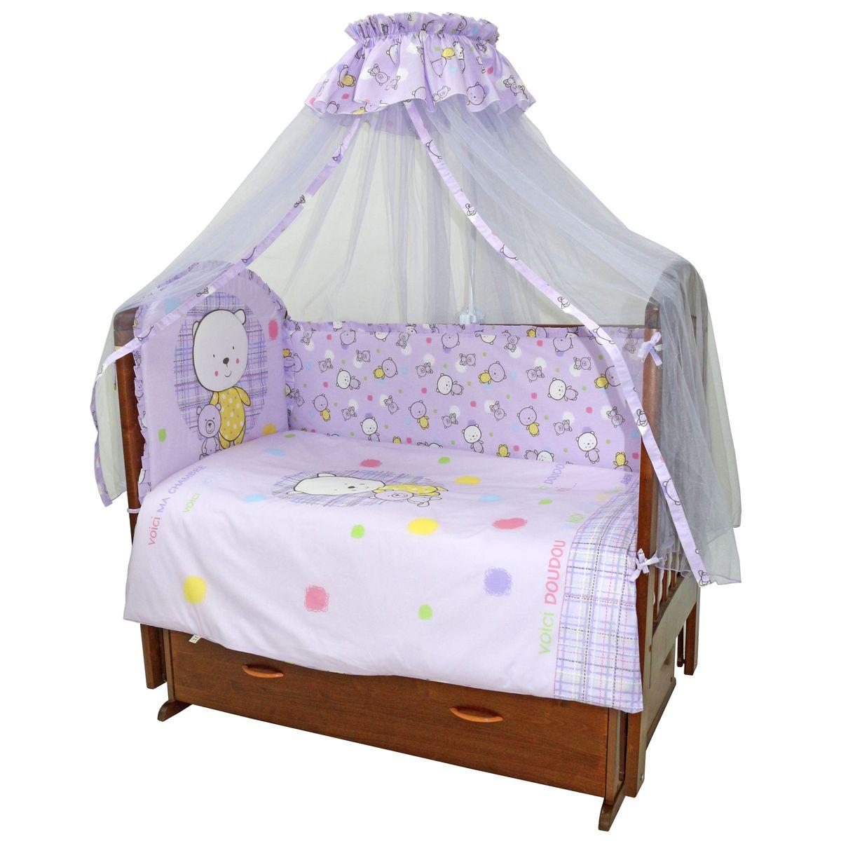 Топотушки Комплект детского постельного белья Мой Медвежонок цвет сиреневый 7 предметов4630008875513Комплект постельного белья из 7 предметов включает все необходимые элементы для детской кроватки.Комплект создает для Вашего ребенка уют, комфорт и безопасную среду с рождения; современный дизайн и цветовые сочетания помогают ребенку адаптироваться в новом для него мире. Комплекты «Топотушки» хорошо вписываются в интерьер как детской комнаты, так и спальни родителей.Как и все изделия «Топотушки» данный комплект отражает самые последние технологии, является безопасным для малыша и экологичным. Российское происхождение комплекта гарантирует стабильно высокое качество, соответствие актуальным пожеланиям потребителей, конкурентоспособную цену. Балдахин 4,5м (сетка); охранный бампер 360х40см. (из 4-х частей, наполнитель – холлофайбер); подушка 40х60см. (наполнитель – холлофайбер); одеяло 140х110см. (наполнитель – холлофайбер); наволочка 40х60см; пододеяльник 147х112см; простынь на резинке 120х60см