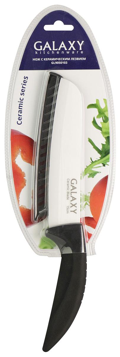 """Нож универсальный с керамическим лезвием """"Galaxy"""", 15 см. GL9050103"""