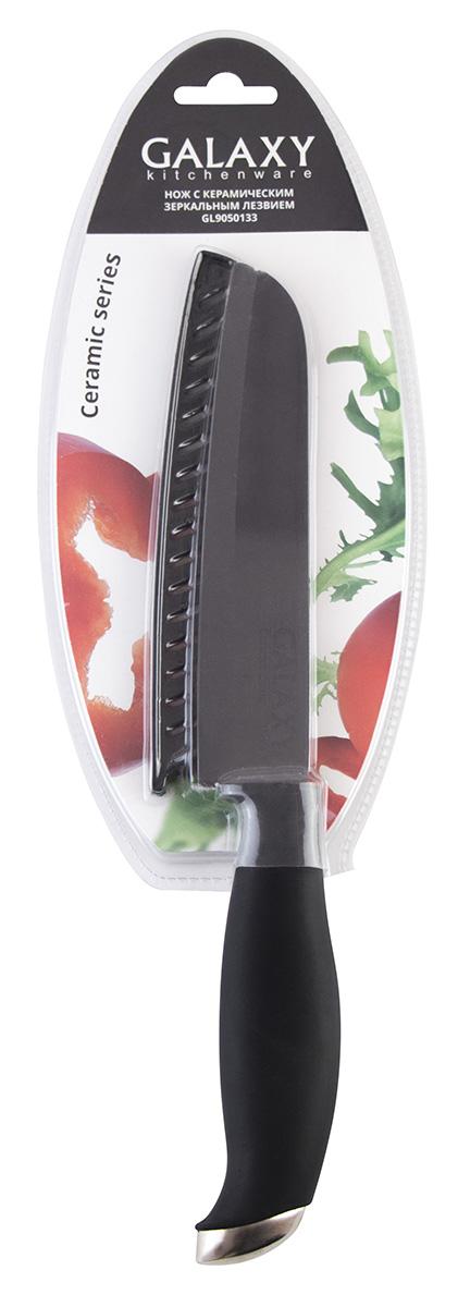 Нож универсальный с керамическим лезвием Galaxy, 15 см. GL9050133GL9050133Шеф-нож, см: 15,5 Черное зеркальное керамическое лезвие Эргономичная форма ручки Пластиковый чехол Подарочная упаковка Высокая твердость и прочность керамических ножей GALAXY позволяет пользоваться ими без заточки долгие годы. Керамика не вступает в химическую реакцию с продуктами, сохраняя тем самым их естественный вкус и цвет.