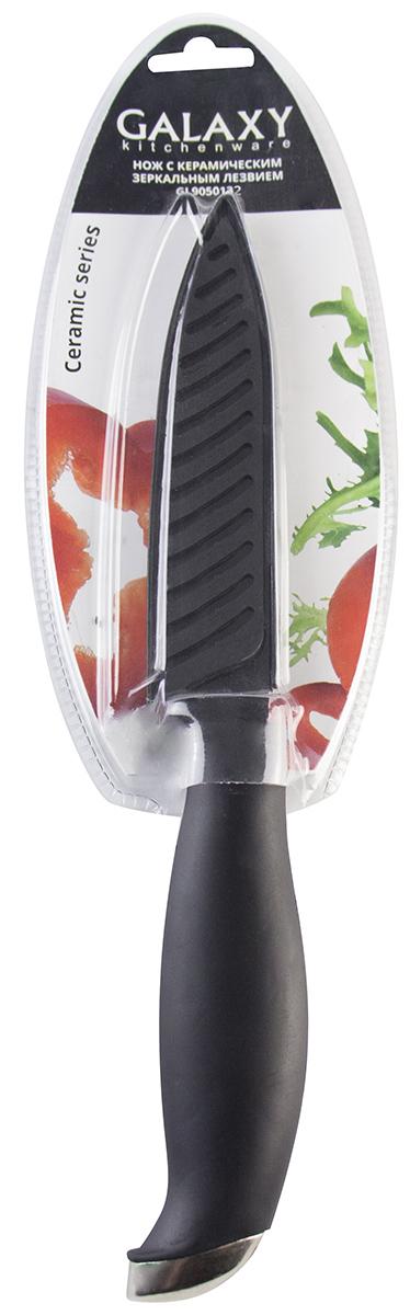 Нож для хлеба с керамическим лезвием Galaxy, 15 см. GL9050132 - GalaxyGL9050132Нож для хлеба, см: 15,5 Черное зеркальное керамическое лезвие Эргономичная форма ручки Пластиковый чехол Подарочная упаковка Высокая твердость и прочность керамических ножей GALAXY позволяет пользоваться ими без заточки долгие годы. Керамика не вступает в химическую реакцию с продуктами, сохраняя тем самым их естественный вкус и цвет.