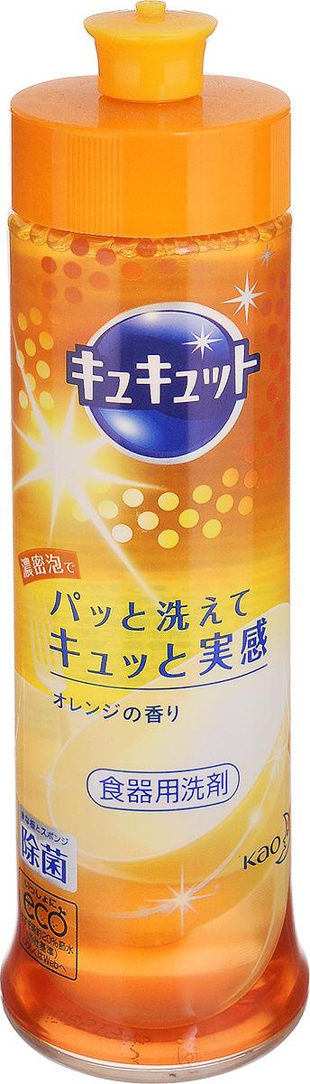 Жидкость для мытья посуды Kao CuCute, с ароматом апельсина, 240 мл28841Жидкость для мытья посуды Kao CuCute - это экологически чистое средство, созданное на растительной и минеральной основе. Жидкость содержит увлажняющие компоненты, заботящиеся о коже рук. Новый компонент Microwash обволакивает жир, разрушает его и тщательно смывает. Эффективно очищает, обезжиривает и стерилизует посуду, кухонную утварь, не оставляя следов. Подходит для мытья овощей и фруктов. Имеет сладкий аромат апельсина. Состав: поверхностно-активные вещества 45%, жирные спирты (анион), алкилгидрокси sultaine, алкиламинооксид, алкилогликозид, стабилизирующая добавка, реагент стерильной фильтрации. Товар сертифицирован.