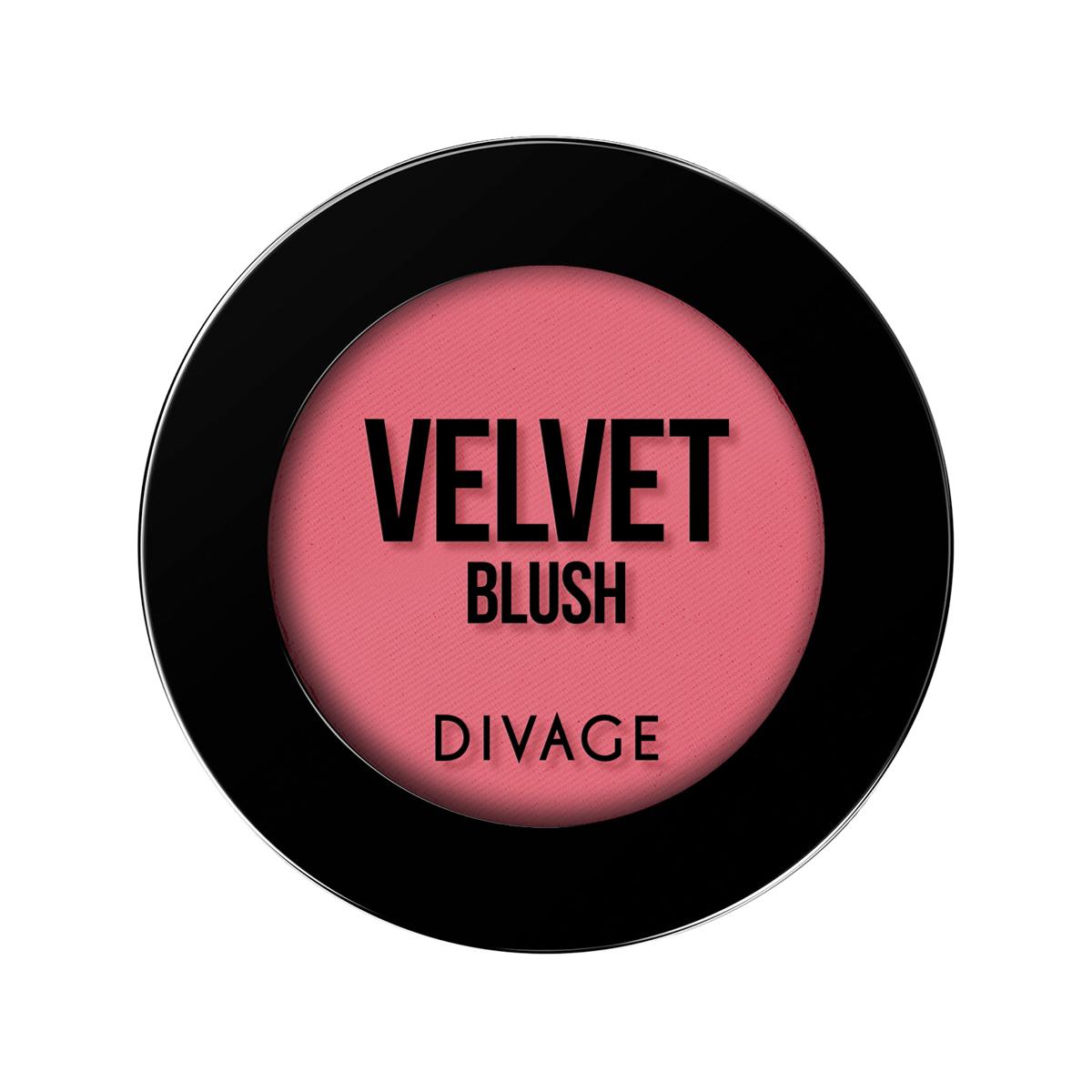 DIVAGE Румяна компактные VELVET, тон № 8704, 4 гр.215038Компактные румяна Divage Velvet с мелко дисперсной текстурой используются как коррекционные румяна, так и для цвета лица.