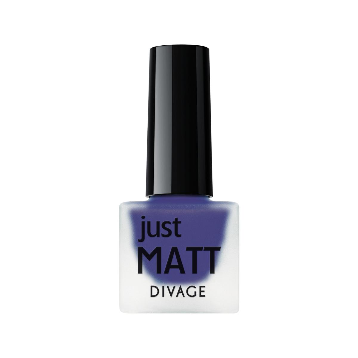 DIVAGE Лак для ногтей JUST MATT, тон № 5603, 7 мл215526Лак для ногтей Divage Just Matt с матовым эффектом имеет легкую бархатистую текстуру (Soft Touch) и удобный мини формат упаковки. Наносится идеально ровно, визуально сглаживая неровности ногтевой пластины. Характеристики: Объем: 7 мл. Тон: №5603. Товар сертифицирован.