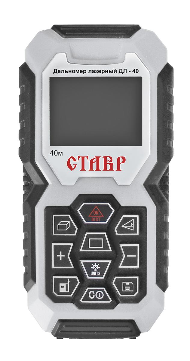 Дальномер лазерный Ставр ДЛ-40ст40длКомплектация - ремешок, чехол, батарея ААА 1,5В (2шт).
