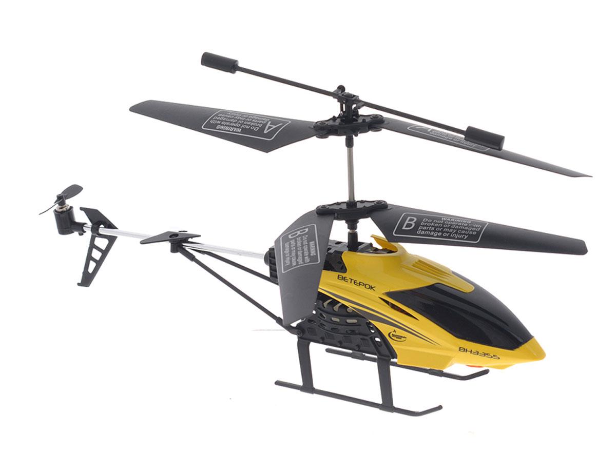 Властелин небес Вертолет на радиоуправлении Ветерок цвет желтыйBH 3355_желтыйРадиоуправляемая модель Властелин небес Вертолет Ветерок удивит и порадует любого мальчика. Игрушка, выполненная из легкого металла и пластика, имеет очень точную детализацию. Вертолет двигается вверх, вниз, вправо и влево, может выполнять повороты, вращение и зависание, обладает автостабилизацией и высокоточным ускорением. Игрушка управляется с помощью дистанционного пульта с трехканальным инфракрасным управлением и предназначена для игры в помещении. Вертолет оснащен ярким прожектором. Игрушка развивает многочисленные способности ребенка - мелкую моторику, пространственное мышление, реакцию и логику. Продукция сертифицирована, экологически безопасна для ребенка, использованные красители не токсичны и гипоаллергенны. Вертолет работает от встроенного аккумулятора, заряжается с помощью зарядного устройства, встроенного в пульт управления (входит в комплект). Для работы пульта управления необходимо докупить 6 батареек напряжением 1,5V типа АА (в...