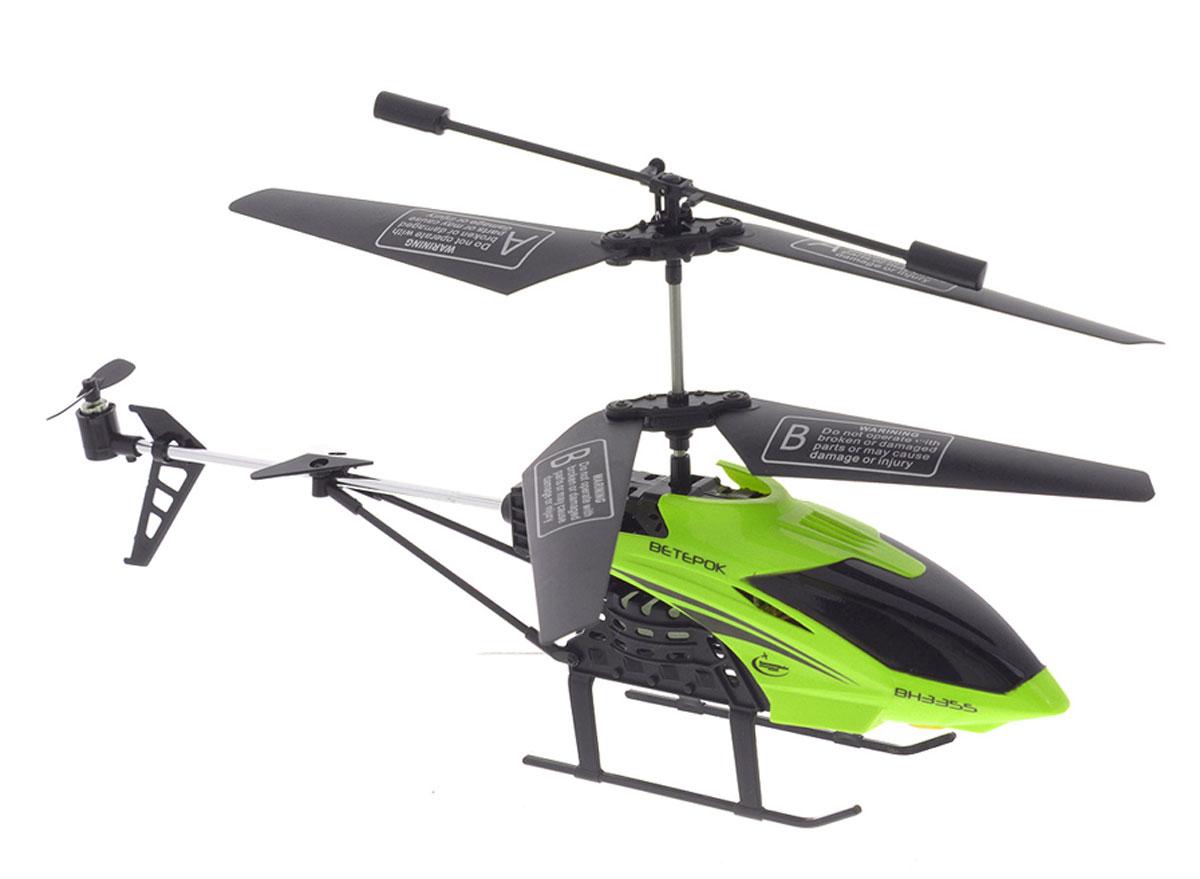 Властелин небес Вертолет на радиоуправлении Ветерок цвет зеленый