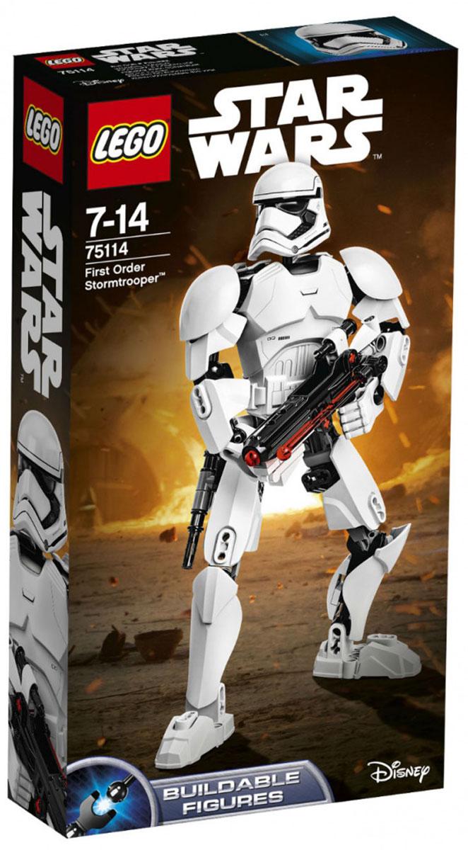 LEGO Star Wars Фигурка-конструктор Штурмовик Первого Ордена 7511475114Фигурка-конструктор Lego Star Wars Штурмовик Первого Ордена приведет в восторг любого поклонника знаменитой космической саги Звездные войны. Конструктор содержит 81 пластиковый элемент, с помощью которых вы сможете собрать фигурку штурмовика из фильма Звездные войны: Пробуждение Силы. Хватай свой бластерный пистолет, заряжай его и готовься сражаться. Сможешь ли ты помочь суровому Штурмовику Первого Ордена взять верх над своими врагами и заставить их бежать с поля боя? Это предстоит решить тебе самому. Все элементы набора выполнены из прочного безопасного пластика. Фигурка выполнена в виде штурмовика в броне Первого Ордена, вооруженного двумя мощными бластерами, которые штурмовик может держать в руках или зафиксировать на поясе. Руки, ноги и голова фигурки подвижны, что позволяет придавать ей различные позы и раскрывает новые возможности для игры. Игры с конструкторами помогут ребенку развить воображение, внимательность, пространственное мышление и творческие...