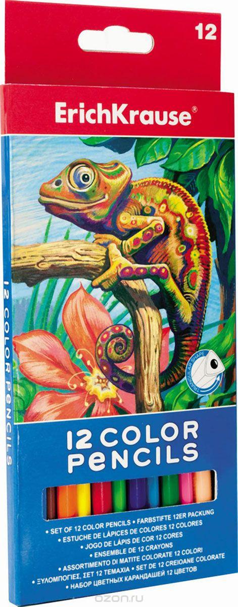 Erich Krause Набор цветных карандашей 12 цветов