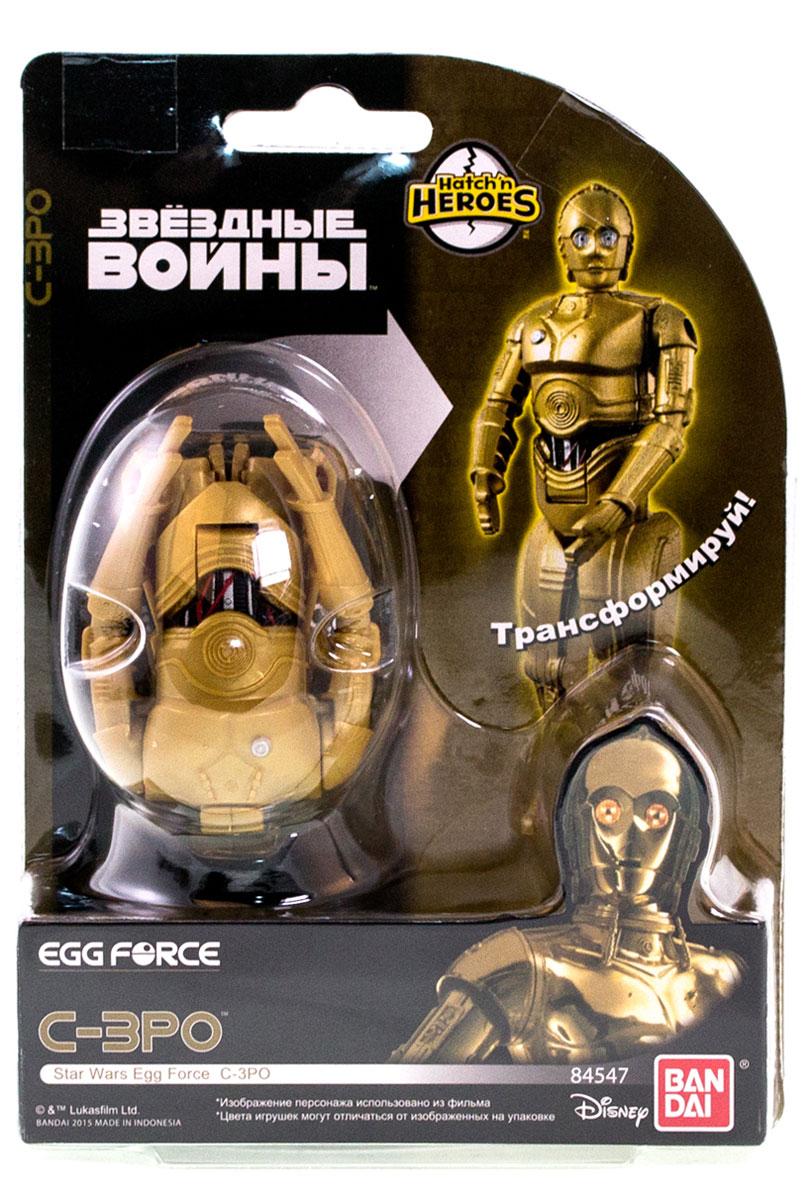 Egg Force Яйцо-трансформер Star Wars C-3PO84547Оригинальная игрушка Egg Force Star Wars. C-3PO наверняка понравится поклонникам легендарной космической эпопеи Звездные войны. Игрушка выполнена из прочного пластика в виде яйца, которое трансформируется в фигурку андроида C-3PO. C-3PO - протокольный дроид, созданный Энакином Скайуокером специально для взаимодействия с органикой. Фигурка легко трансформируется в яйцо и обратно. Игрушка станет замечательным подарком не только для детей, но и для всех любителей популярной космической саги.