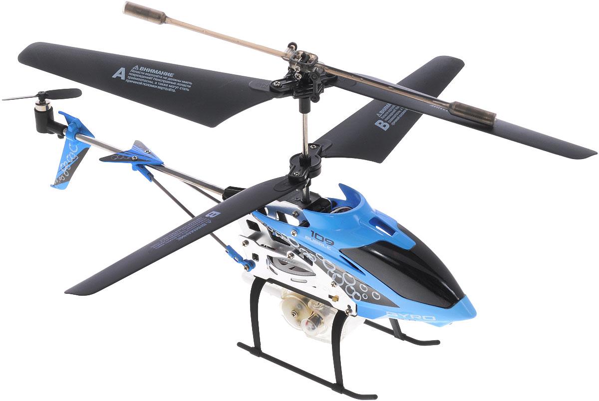 1TOY Вертолет на радиоуправлении Gyro-109 BubbleТ57271Вертолет на радиоуправлении 1TOY Gyro-109 Bubble с мыльными пузырями - игрушка, которая обязательно понравится вашему ребенку. Каркас вертолета выполнен из пластика с использованием металла и идеально подходит для игры внутри помещения. Он может летать на разной высоте вперед и назад, поворачивать вправо и влево. Вертолет легко управляется благодаря встроенному гироскопу и имеет яркую подсветку. Но главная особенность данной модели в том, что она может пускать мыльные пузыри при нажатии кнопки на пульте управления! В набор также входит баночка с мыльным раствором и емкость для воды. Каждый запуск вертолета 1TOY Gyro-109 Bubble принесет яркие впечатления вам и вашему ребенку! Красивый дизайн и мощный двигатель позволят получить максимум позитивных эмоций от игры. Радиоуправляемые игрушки развивают у ребенка мелкую моторику, логику, координацию движений и пространственное мышление. Порадуйте своего малыша таким замечательным подарком! Вертолет...