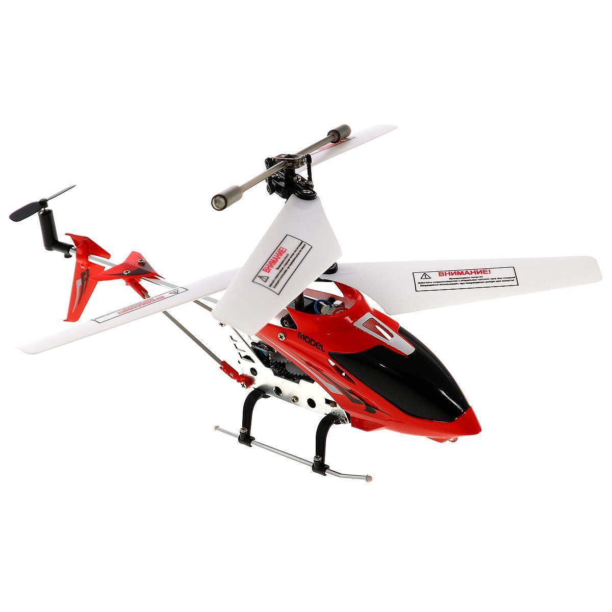 Вертолет на инфракрасном управлении BALBI IRH-022-A, с гироскопом, со световыми эффектами, цвет: красныйIRH-022-A