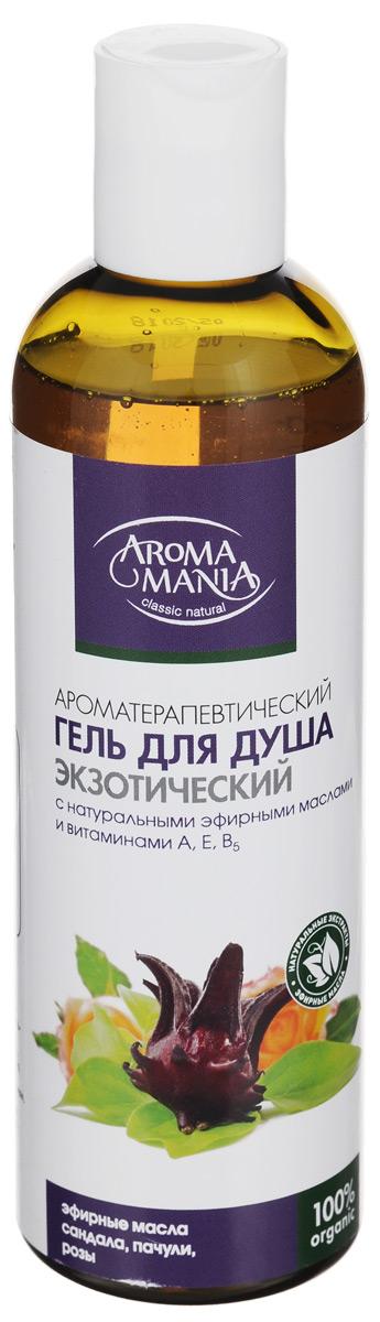 Аромамания Экзотический гель для душа с эфирными маслами сандала, пачули, розы, 250 мл