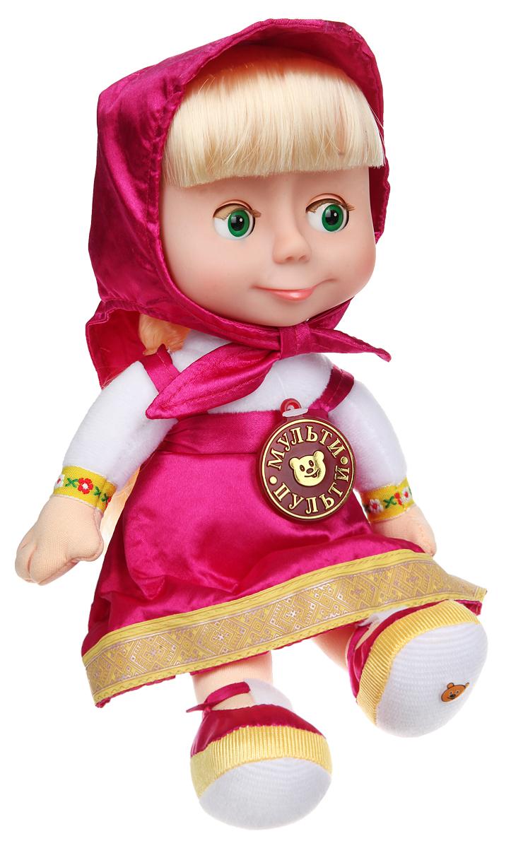 Мульти-Пульти Мягкая кукла Маша 7 фразV85833/30NМягкая озвученная игрушка Мульти-Пульти Маша вызовет улыбку у каждого, кто ее увидит! Она выполнена в виде Маши - главной героини популярного мультсериала Маша и Медведь. Туловище игрушки - мягконабивное, голова - пластиковая. Одета она в свой любимый лиловый сарафан, на голове повязан платочек такого же цвета, под ним - длинные светлые волосы. Глазки у куклы закрываются. Кукла озвучена: она может спеть песенку и произнести 7 известных фраз из мультфильма. Для этого необходимо нажать ей на животик. Высота куклы 30 см, поэтому ее удобно брать с собой на прогулку, можно посадить в коляску или положить в рюкзачок во время путешествия. Игрушка подарит своему обладателю хорошее настроение и позволит насладиться обществом любимой героини. Для работы игрушки необходимо докупить 3 батарейки напряжением 1,5V типа АА (товар комплектуется демонстрационными).