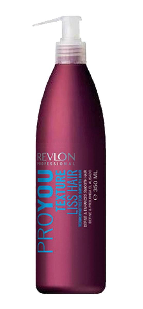 Revlon Professional Pro You Texture Liss Hair - Средство для выпрямления волос Texture Liss Hair 350 мл7209126000Волнистые и кудрявые волосы требуют особого отношения при создании прически, и так же, как и другие типы волос, нуждаются в своевременной защите от повышенных температурных воздействий. Чтобы упростить процедуру ежедневной укладки волос примените средство для их выпрямления от Revlon. Средство облегчает укладку волнистых волос, выпрямляя их и делая более послушными, наделяет блеском и защищает от повышенного температурного воздействия утюжка или фена. Используйте средство Pro You Texture Liss Hair и Вы забудете о проблемах с укладкой волос!