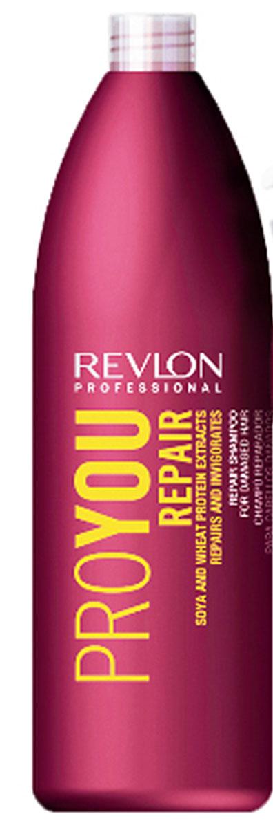 Revlon Professional Pro You Шампунь для волос восстанавливающий Repair Shampoo 1000 мл7203156000Восстанавливающий шампунь для поврежденных волос Pro You Repair вернет Вашим волосам послушность и блеск, мягкость и силу! В состав шампуня входят питательные вещества и компоненты, оздоравливающие и укрепляющие Ваши волосы: Экстракт сои – стимулирует производство эластина и коллагена, обладает эффектом быстрого впитывания и ассимиляции. Ваши волосы становятся прочными и эластичными! Пшеничный белок –создает на поверхности волос защитный слой, восстанавливает кутикулу и препятствует обезвоживанию волос.