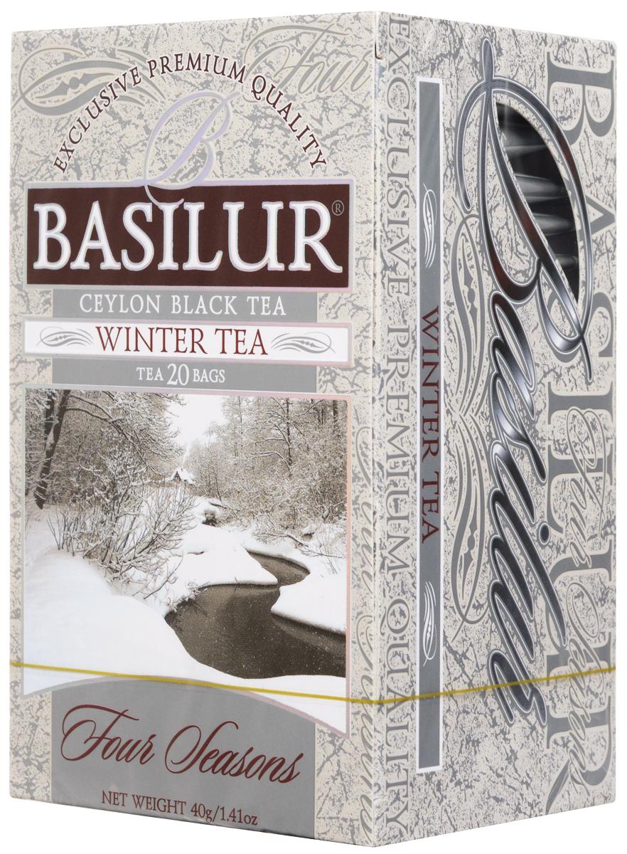 Basilur Winter Tea черный чай в пакетиках, 20 шт70162-00Чай чёрный цейлонский байховый мелколистовой Basilur Winter Tea с ароматом клюквы в пакетиках с ярлычками для разовой заварки. Прекрасная смесь лучших сортов цейлонского чая стандарта ОP и натуральных ягод клюквы специально составлена мастерами-дегустаторами чая Basilur, что бы вызвать у вас восхищение изысканностью вкуса и аромата. Basilur Winter Tea согреет в холодные дни и подарит бодрость - в жаркие.