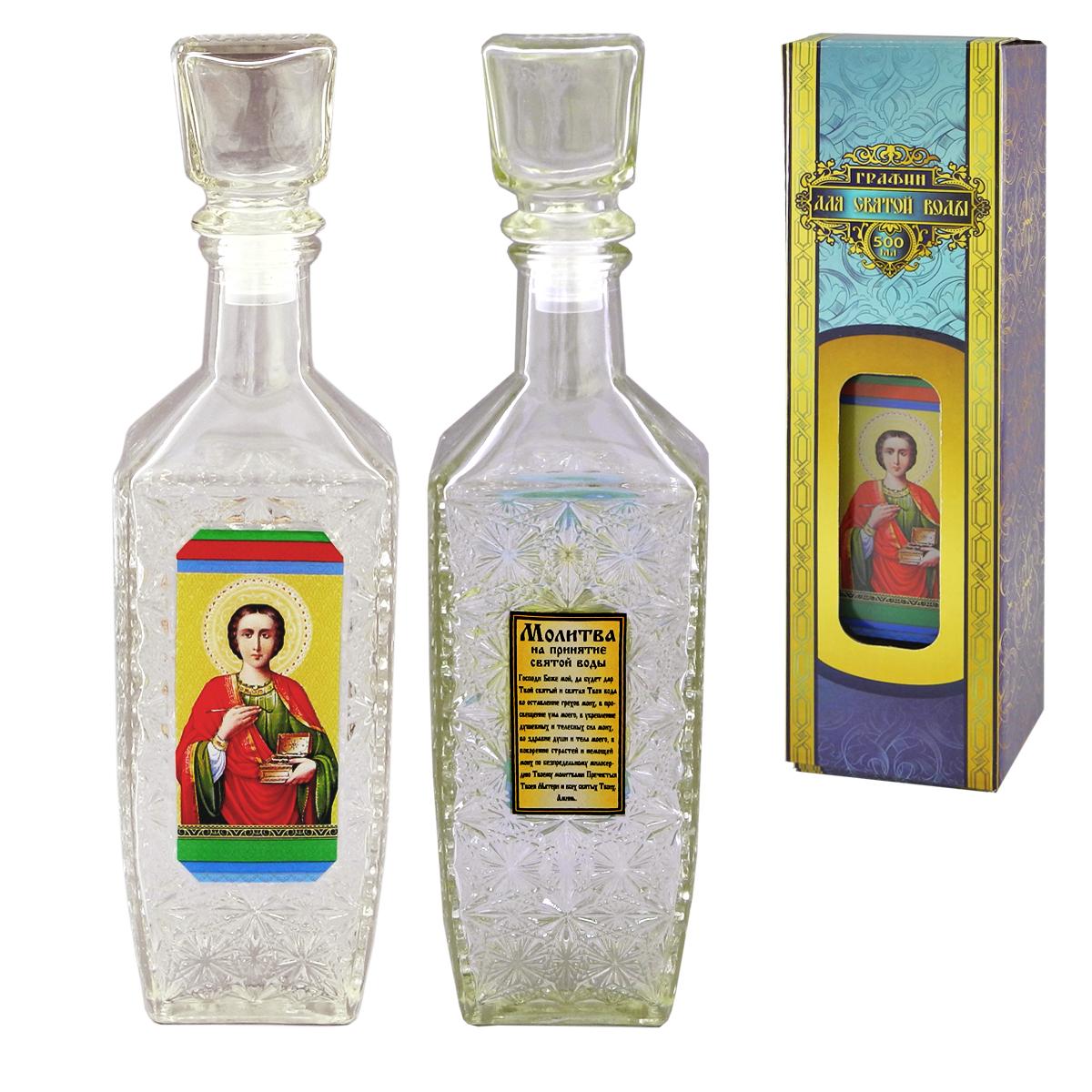 Сосуд для Святой воды Пантелеимон целитель, 500мл544-1536
