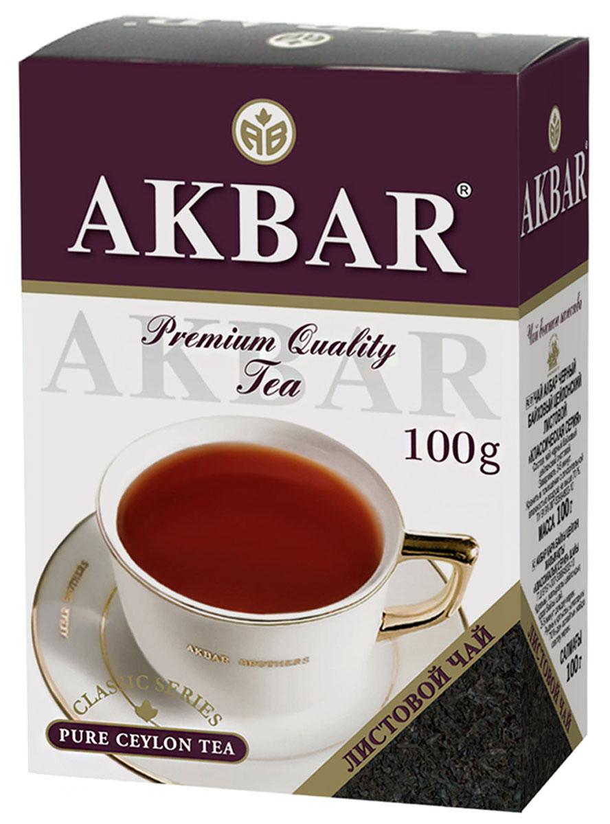 Akbar Классическая серия черный листовой чай, 100 г1050041Приверженность вековым традициям, неизменное постоянство вкуса и качества - вот секрет популярности чая Akbar Классическая серия у многих поколений любителей чая во всем мире. Выращенный исключительно на элитных плантациях Шри-Ланки, он объединяет в себе все лучшее, чем славится настоящий цейлонский чай: богатый аромат, тонизирующий вкус, неповторимая свежесть, насыщенный цвет настоя.