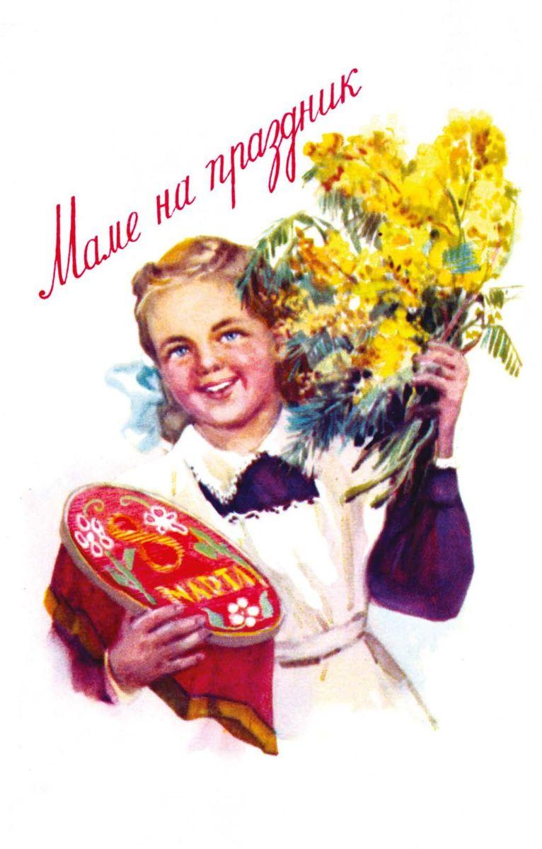Поздравительная открытка в винтажном стиле 8 Марта, №103ОТКР №103Поздравительная открытка в винтажном стиле