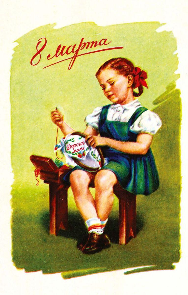 Поздравительная открытка в винтажном стиле 8 Марта, №105ОТКР №105Поздравительная открытка в винтажном стиле