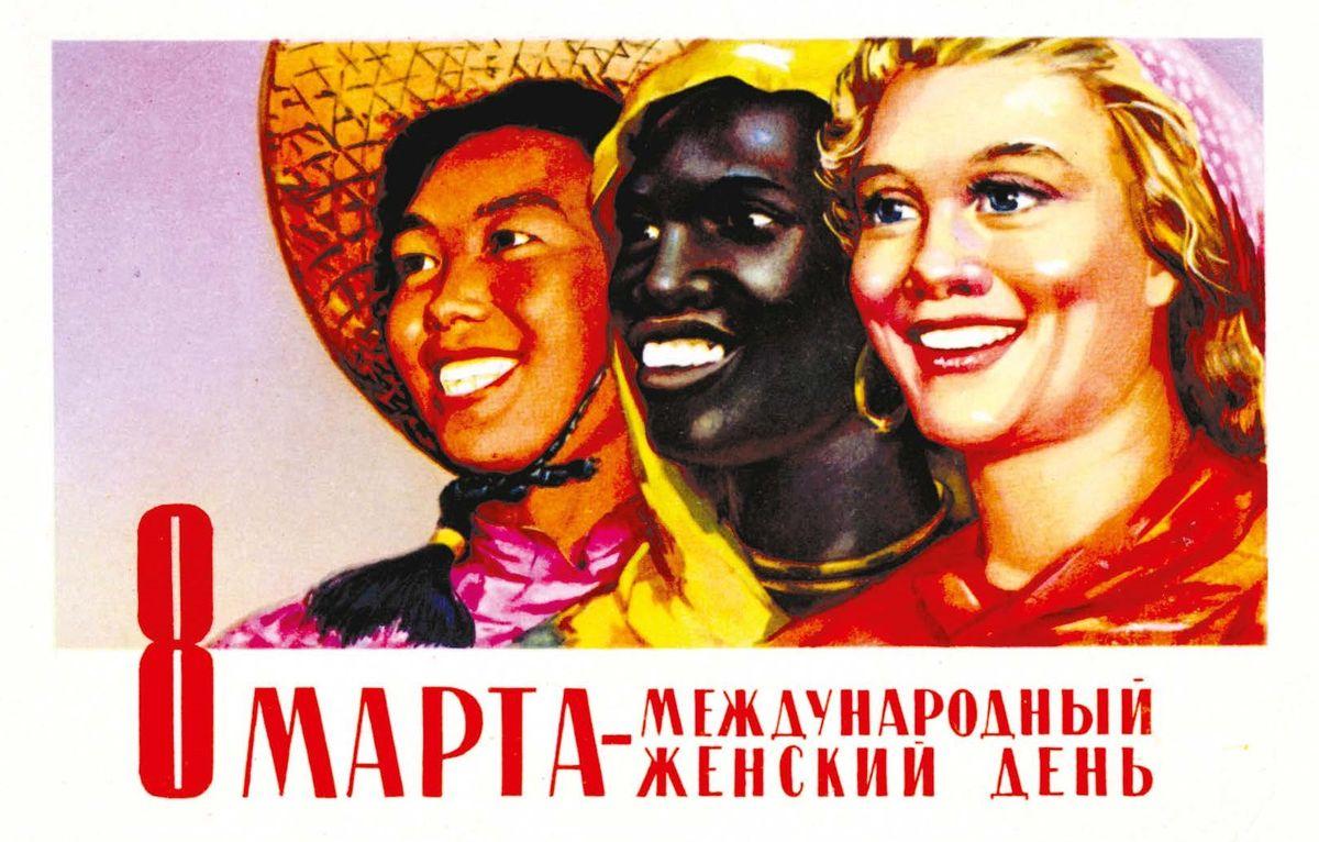 Поздравительная открытка в винтажном стиле 8 Марта, №106ОТКР №106Поздравительная открытка в винтажном стиле