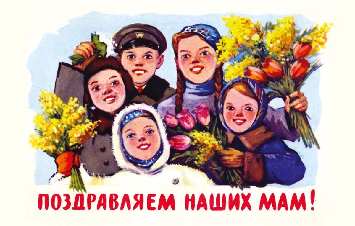 """Darinchi / Даринчи Поздравительная открытка в винтажном стиле """"8 Марта"""". ОТКР №98"""