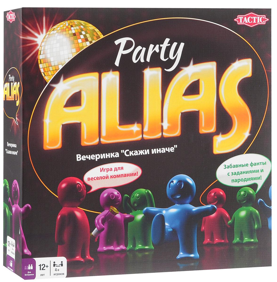 Tactic Games Настольная игра Party Alias Скажи иначе Вечеринка 253365Если вы думаете, чем заняться во время дружеской встречи, не сомневайтесь - настольная игра Tactic Games Party Alias Скажи иначе: Вечеринка 2 увлечет всех участников и сделает время реактивным. Не забывайте поглядывать иногда на часы во время игры, вдруг уже рассвет? Это новая версия игры, которая отличается от старой количеством карточек-заданий, а также наличием новых слов. Если вы уже являетесь поклонником Alias и много раз играли в нее, то третья версия игры станет настоящей находкой! Это совершенно универсальная игра, способная собрать вокруг себя людей разных поколений и сделать так, чтобы интересно было всем без исключения. Помимо прочего, вас ждут такие задания, как, например, продемонстрировать разные эмоции, а еще вы можете внести в карточки от руки имена друзей и других знаменитостей, сделав игру еще интереснее и веселее! Делитесь на команды, придумывайте призы и наслаждайтесь победой! Игра научит детей логическому мышлению, улучшит воображение, общую...
