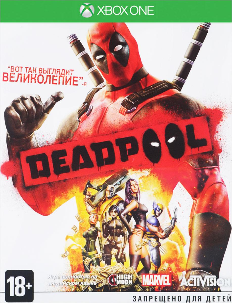 Zakazat.ru: Deadpool