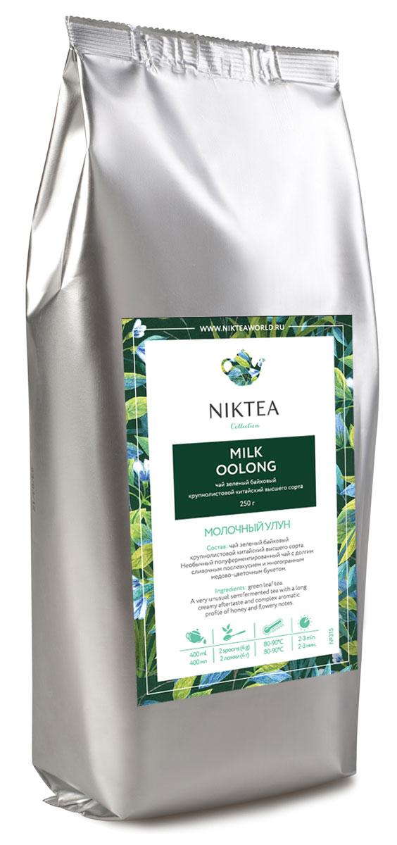 Niktea Milk Oolong зеленый листовой чай, 250 гTALTHA-DP0012Niktea Milk Oolong - необычный полуферментированный зеленый листовой чай с долгим сливочным послевкусием и многогранным медово-цветочным букетом. NikTea следует правилу качество чая - это отражение качества жизни и гарантирует: Тщательно подобранные рецептуры в коллекции топовых позиций-бестселлеров. Контролируемое производство и сертификацию по международным стандартам. Закупку сырья у надежных поставщиков в главных чаеводческих районах, а также в основных центрах тимэйкерской традиции - Германии и Голландии. Постоянство качества по строго утвержденным стандартам. NikTea - это два вида фасовки - линейки листового и пакетированного чая в удобной технологичной и информативной упаковке. Чай обладает многофункциональным вкусоароматическим профилем и подходит для любого типа кухни, при этом постоянно осуществляет оптимизацию базовой коллекции в соответствии с новыми тенденциями чайного рынка. Листовая коллекция NikTea...