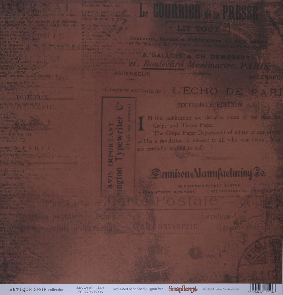 Бумага для скрапбукинга ScrapBerrys Лавка древностей. Древность, 30,5 х 30,5 см, 10 листов488280Бумага для скрапбукинга ScrapBerrys Лавка древностей. Древность позволит создать красивый альбом, фоторамку или открытку ручной работы, оформить подарок или аппликацию. Набор включает в себя 10 листов из плотной бумаги с двухсторонней печатью, всего 2 оригинальных дизайна. Бумага не содержит кислоты и лигнина. Скрапбукинг - это хобби, которое способно приносить массу приятных эмоций не только человеку, который этим занимается, но и его близким, друзьям, родным. Это невероятно увлекательное занятие, которое поможет вам сохранить наиболее памятные и яркие моменты вашей жизни, а также интересно оформить интерьер дома. Размер листа: 30,5 х 30,5 см. Плотность бумаги: 180 г/м2.