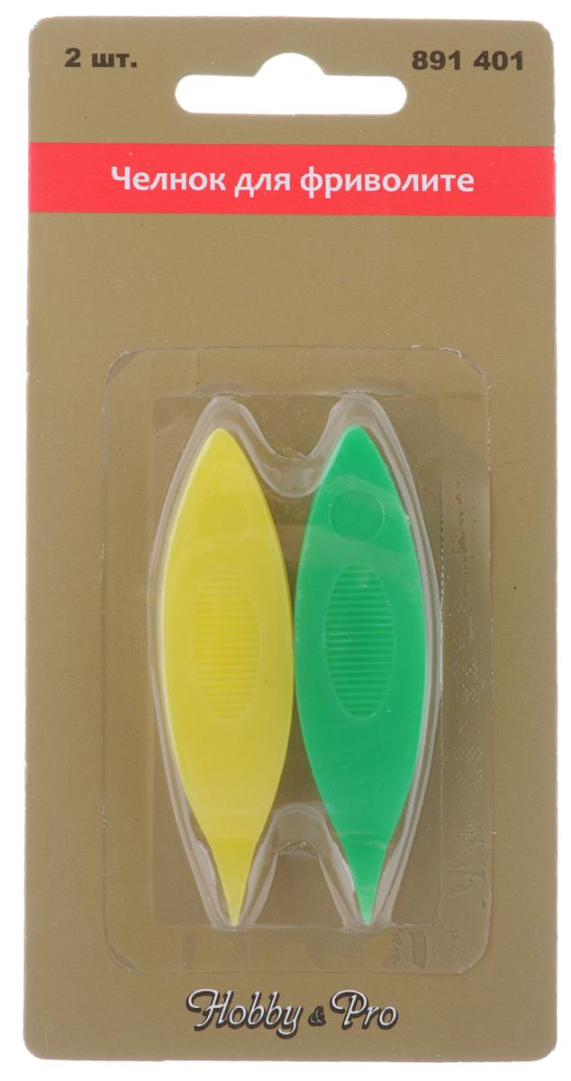 Челнок для фриволите Hobby&Pro, 2 шт7712452Челнок для фриволите Hobby&Pro используется для плетения кружева. Челнок имеет удлиненную и изогнутую верхнюю пластину, что делает его очень удобным в использовании. С помощью данного приспособления можно легко переносить с места на место клубочек ниток при плетении кружева. Челнок имеет специальную форму, которая предохраняет нить от раскручивания, поэтому нитка не может запутаться. По мере использования нити, ее можно легко отмотать с челнока. Размер челнока: 6,5 х 1,7 х 1 см.