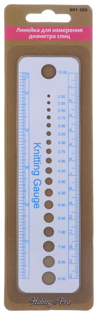 Линейка для измерения диаметра спиц Hobby&Pro7712267Линейка для измерения диаметра спиц Hobby&Pro изготовлена из пластика. Линейка имеет отверстия для измерения диаметра спиц (от 2 до 9 мм). Изделие также позволяет определить плотность полотна: количество рядов и петель в изделии.