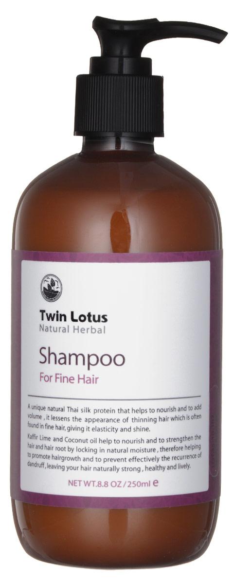 Twin Lotus Шампунь Natural (Растительный: для объёма тонких волос),250 мл0254Шампунь: уникальный природный протеин шелка питает волосы на всем протяжении, придает им объем, эластичность и блеск. Кафрский лайм и Кокосовое масло укрепляют волосы, способствуют их росту, предотвращают возникновение перхоти, делают волосы сильными и здоровыми.